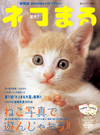 Vol17fuji